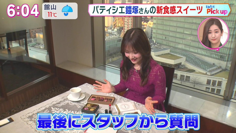 【女子アナキャプ画像】生まれも育ちもお嬢様な野村彩也子アナウンサー 48
