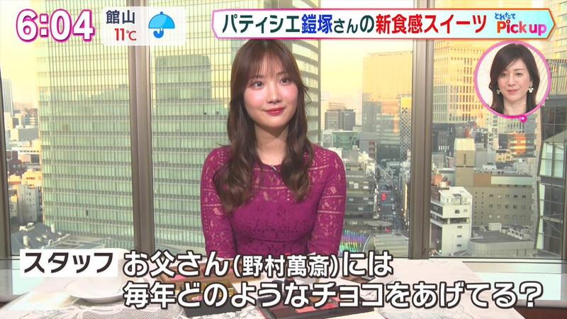 【女子アナキャプ画像】生まれも育ちもお嬢様な野村彩也子アナウンサー 49