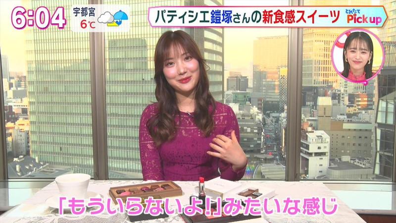 【女子アナキャプ画像】生まれも育ちもお嬢様な野村彩也子アナウンサー 51