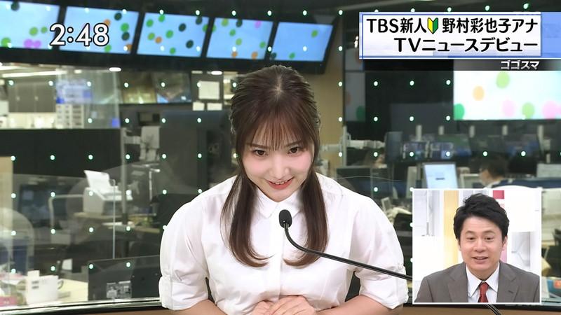 【女子アナキャプ画像】生まれも育ちもお嬢様な野村彩也子アナウンサー 56