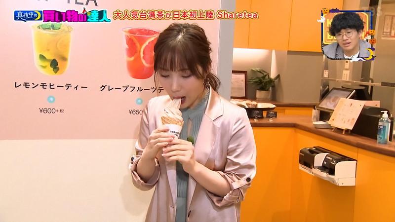 【女子アナキャプ画像】生まれも育ちもお嬢様な野村彩也子アナウンサー 61
