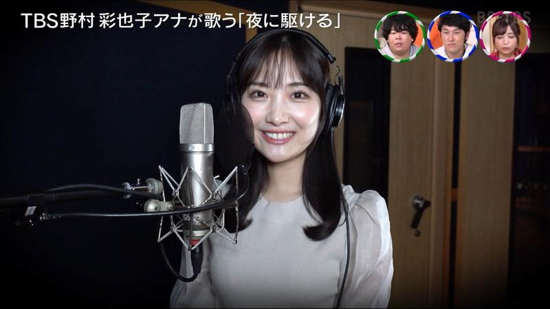 【女子アナキャプ画像】生まれも育ちもお嬢様な野村彩也子アナウンサー 64