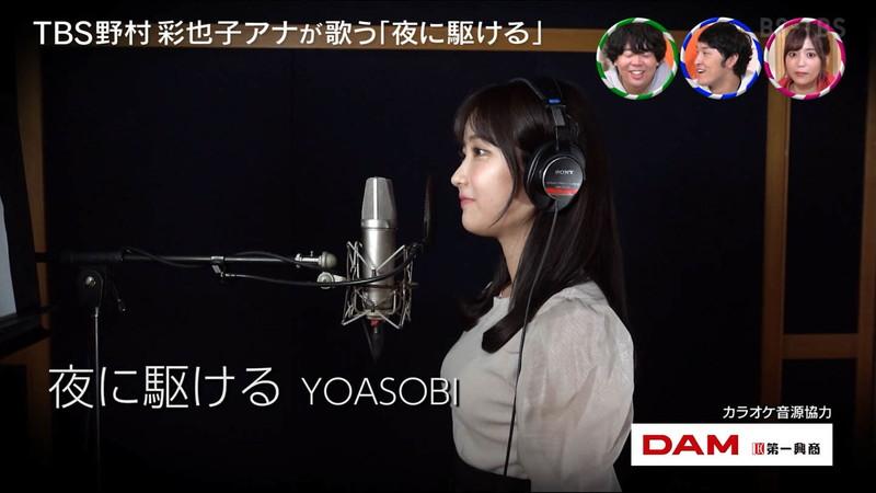【女子アナキャプ画像】生まれも育ちもお嬢様な野村彩也子アナウンサー 66