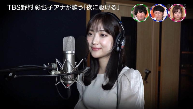 【女子アナキャプ画像】生まれも育ちもお嬢様な野村彩也子アナウンサー 72