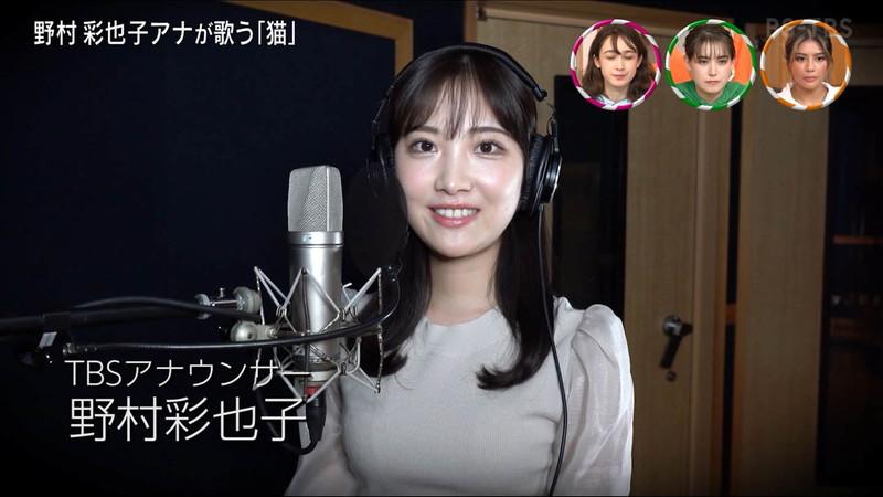 【女子アナキャプ画像】生まれも育ちもお嬢様な野村彩也子アナウンサー 73