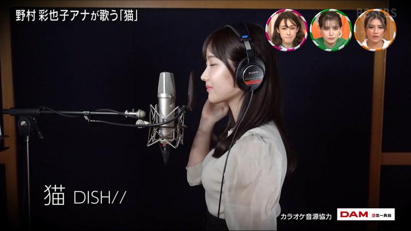 【女子アナキャプ画像】生まれも育ちもお嬢様な野村彩也子アナウンサー 74