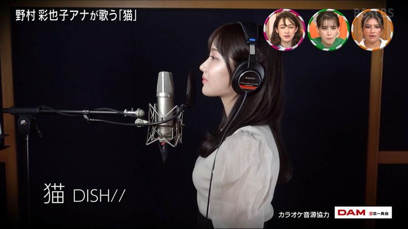【女子アナキャプ画像】生まれも育ちもお嬢様な野村彩也子アナウンサー 76