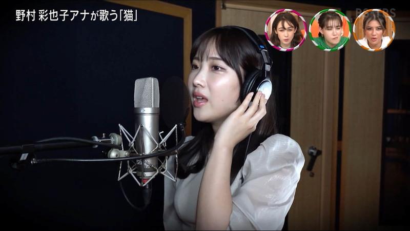 【女子アナキャプ画像】生まれも育ちもお嬢様な野村彩也子アナウンサー 78
