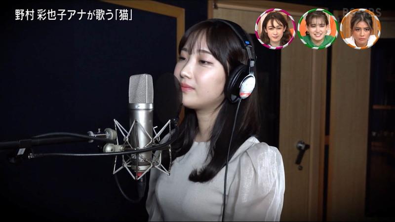 【女子アナキャプ画像】生まれも育ちもお嬢様な野村彩也子アナウンサー 79