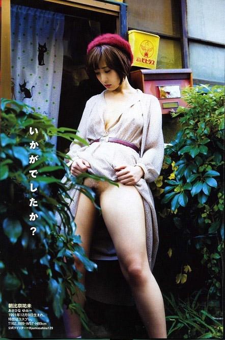 【朝比奈裕未エロ画像】現役アラサータレントの美尻がエッチなビキニ姿 40