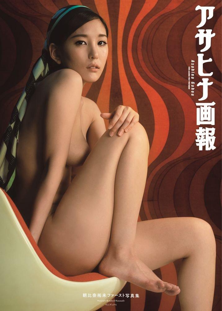 【朝比奈裕未エロ画像】現役アラサータレントの美尻がエッチなビキニ姿 51