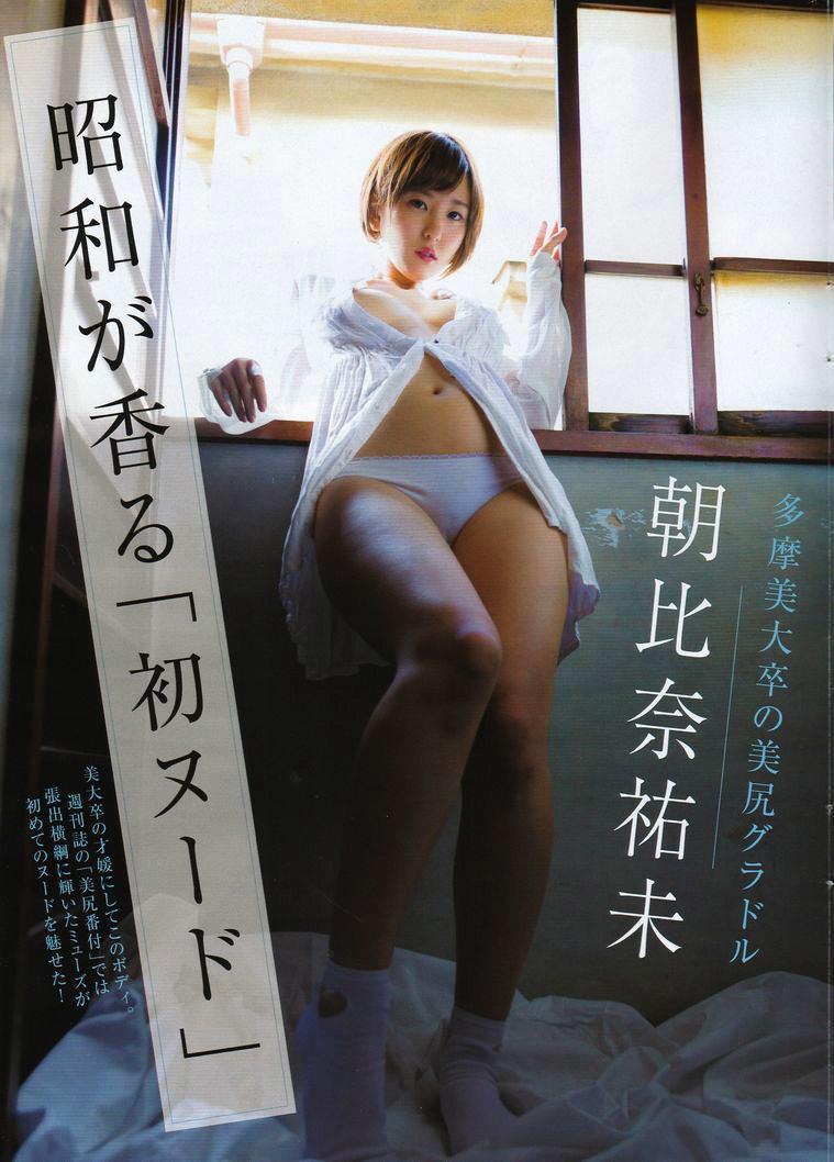 【朝比奈裕未エロ画像】現役アラサータレントの美尻がエッチなビキニ姿 61