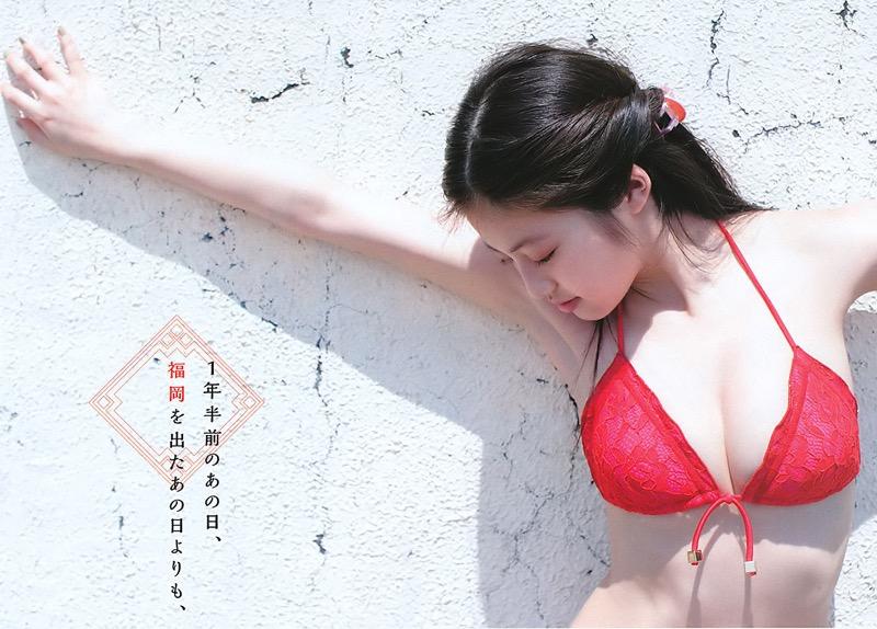 【今田美桜グラビア画像】「世界で最も美しい顔100人」にノミネートされた美人女優 51