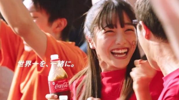 【福田ルミカエロ画像】ビキニ水着姿を初披露した美少女がマジ可愛い! 07