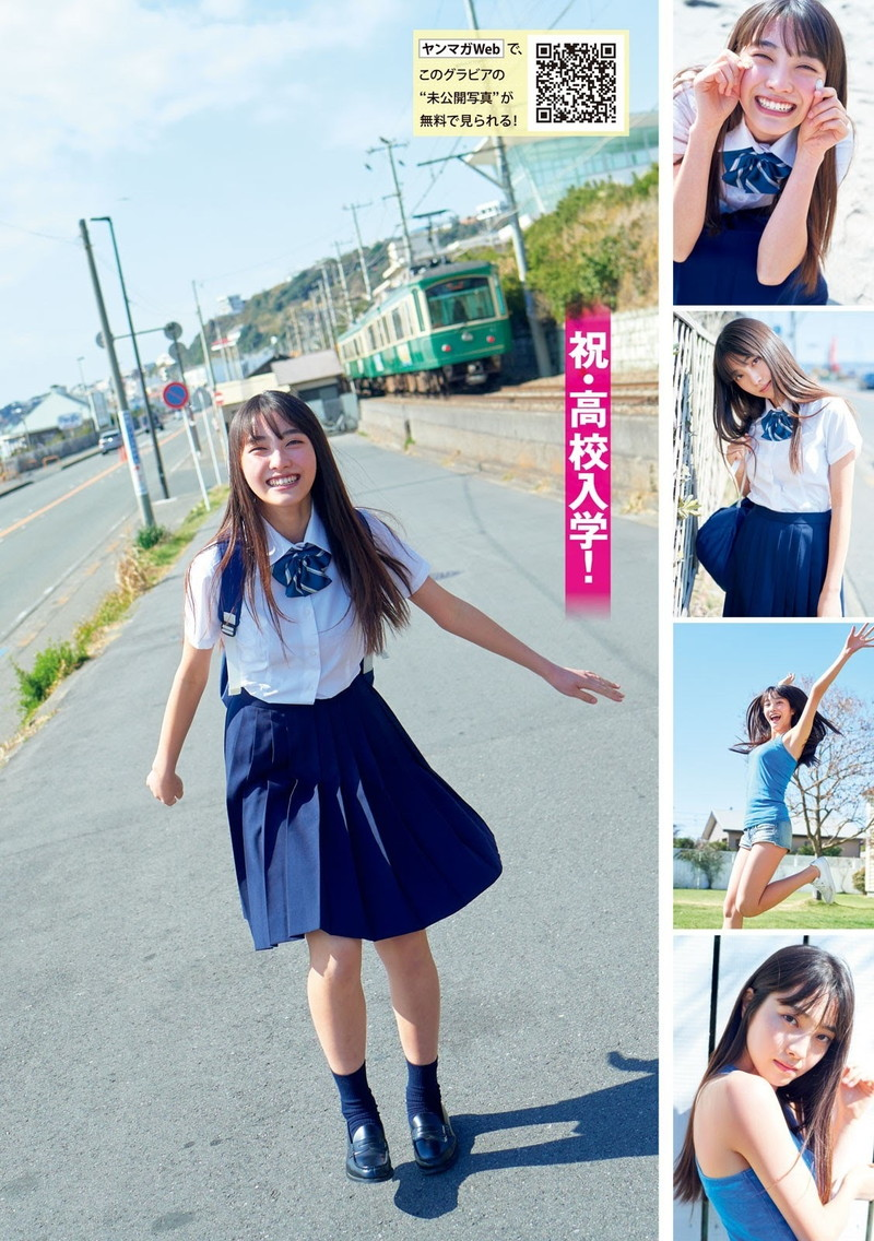 【福田ルミカエロ画像】ビキニ水着姿を初披露した美少女がマジ可愛い! 08