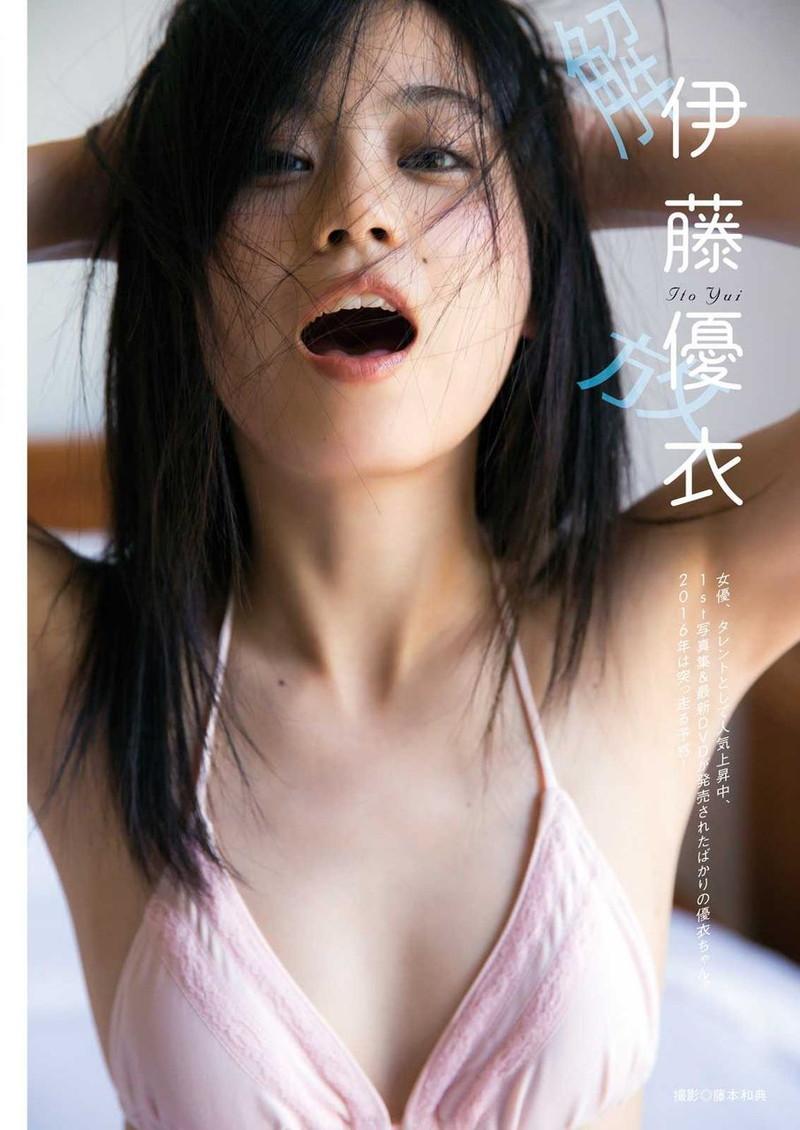 【伊藤優衣グラビア画像】スレンダーボディに真っ赤なビキニがエロい! 17
