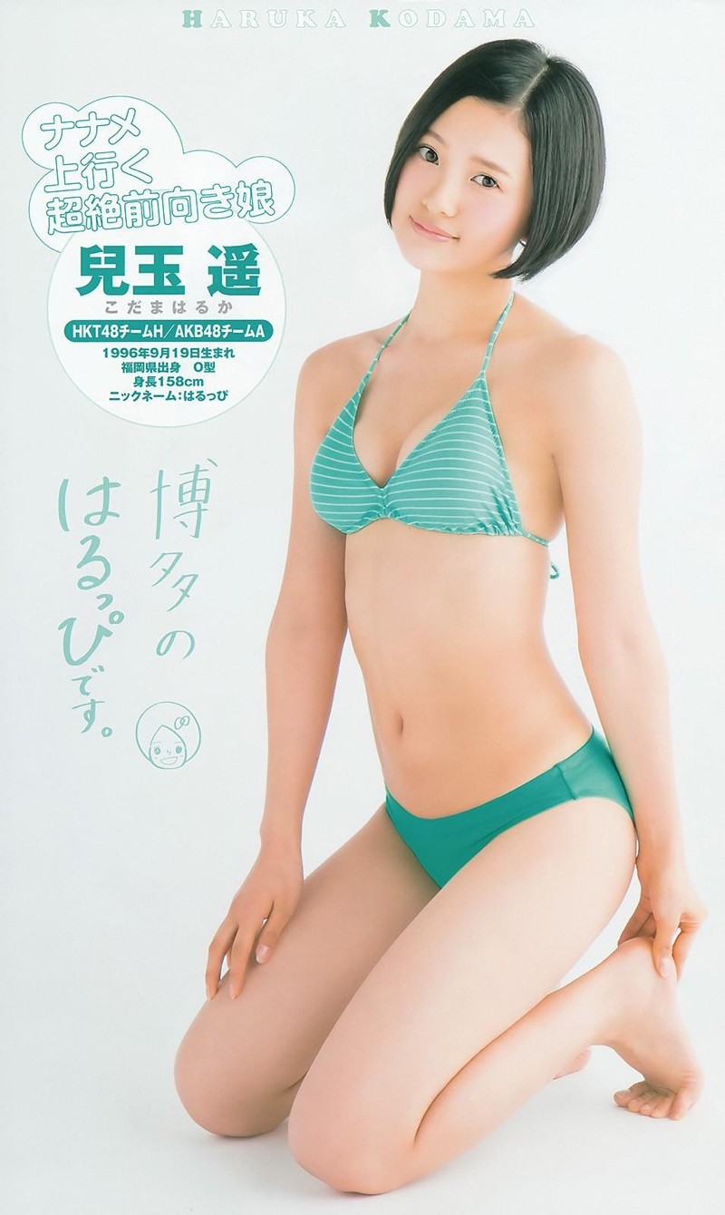 【兒玉遥グラビア画像】長期休養しているHKT48所属アイドルの近況報告が聞けた!? 72