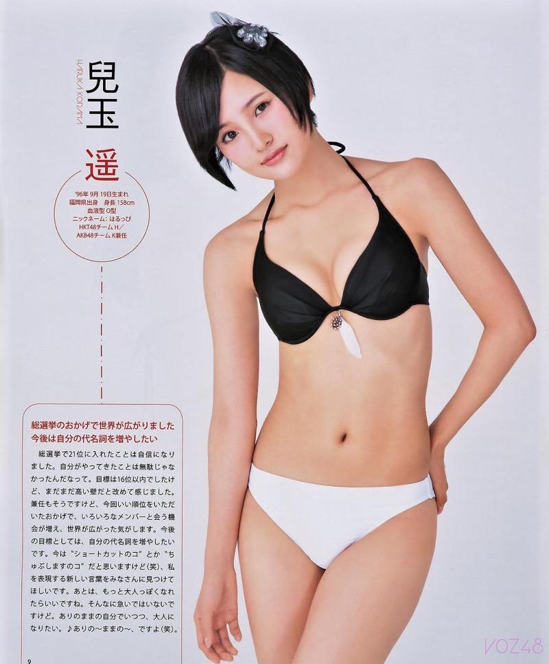 【兒玉遥グラビア画像】長期休養しているHKT48所属アイドルの近況報告が聞けた!? 79