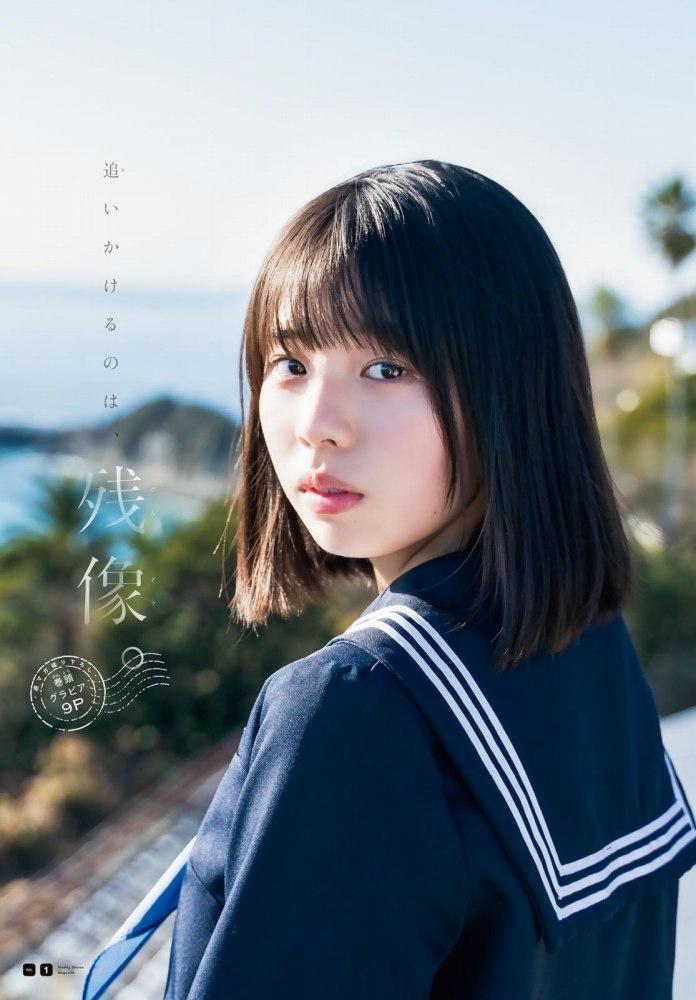 【菊池姫奈グラビア画像】素朴な感じの美少女感が可愛らしい現役女子校生 10
