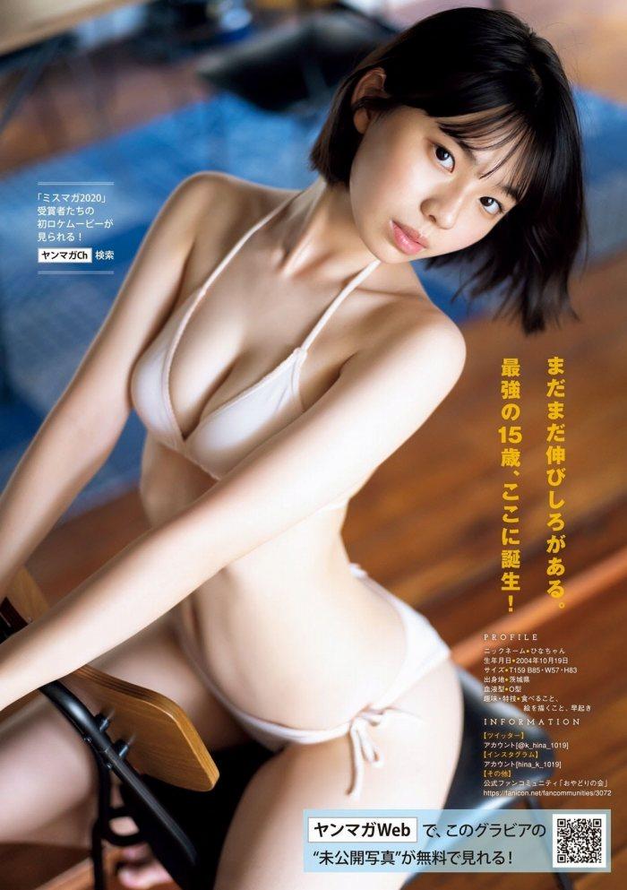 【菊池姫奈グラビア画像】素朴な感じの美少女感が可愛らしい現役女子校生 16
