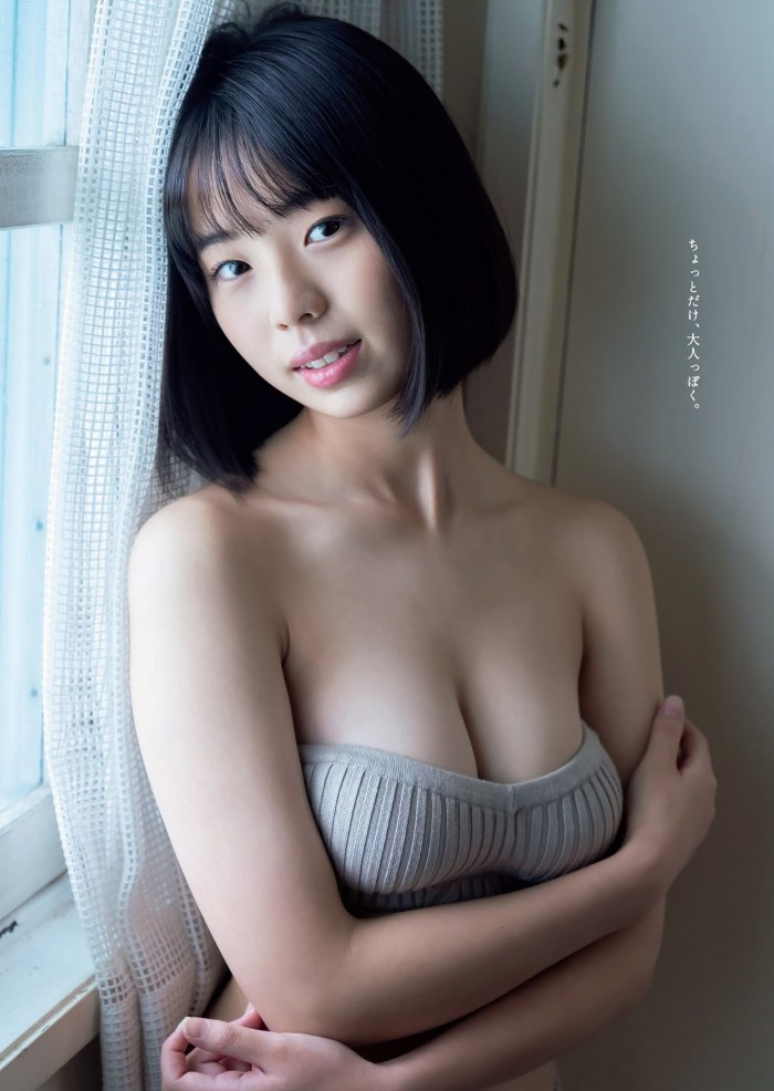 【菊池姫奈グラビア画像】素朴な感じの美少女感が可愛らしい現役女子校生 39