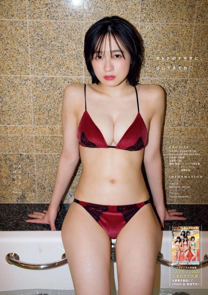 【早川渚紗グラビア画像】スリーサイズ以上におっぱいが大きく見える! 43