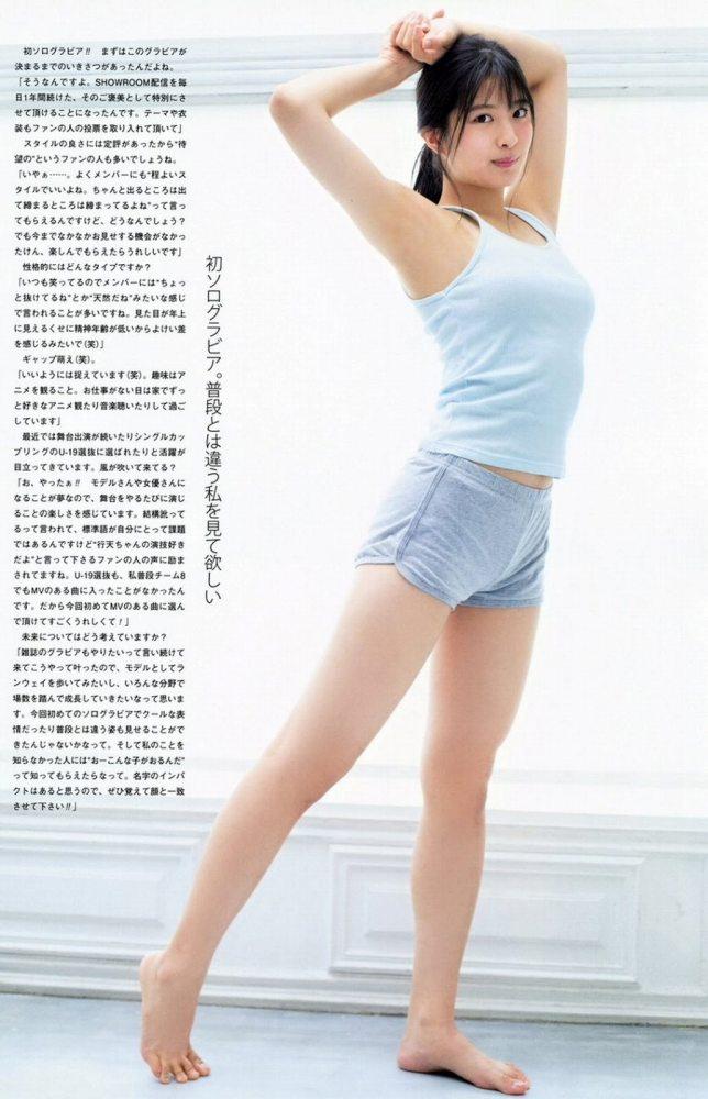 【行天優莉奈グラビア画像】21歳で既に色気があるアイドルのビキニ姿がエロい 18