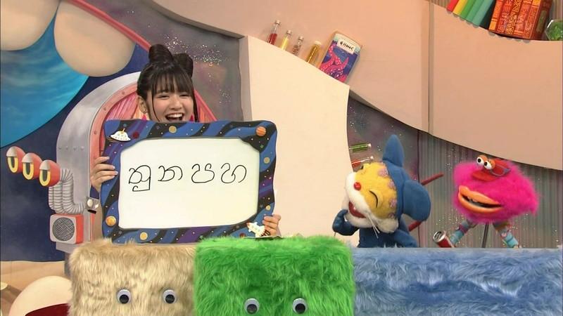 【鎮西寿々歌お宝画像】Eテレでずっとレギュラーやってる元子役のお姉さん 24