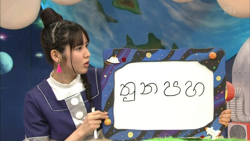 【鎮西寿々歌お宝画像】Eテレでずっとレギュラーやってる元子役のお姉さん 25