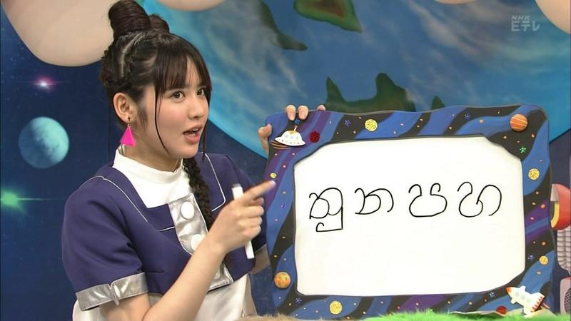 【鎮西寿々歌お宝画像】Eテレでずっとレギュラーやってる元子役のお姉さん 26