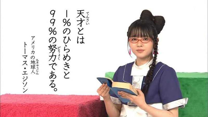 【鎮西寿々歌お宝画像】Eテレでずっとレギュラーやってる元子役のお姉さん 35