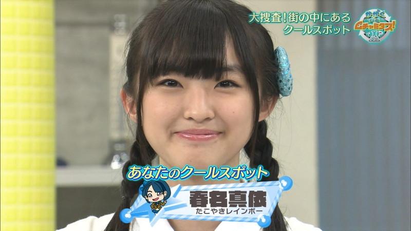 【アイドルお宝画像】たこやきレインボーという変な名前のアイドルグループw 13
