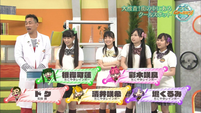 【アイドルお宝画像】たこやきレインボーという変な名前のアイドルグループw 14