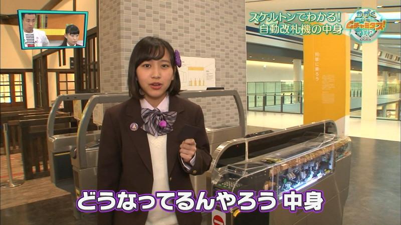 【アイドルお宝画像】たこやきレインボーという変な名前のアイドルグループw 36