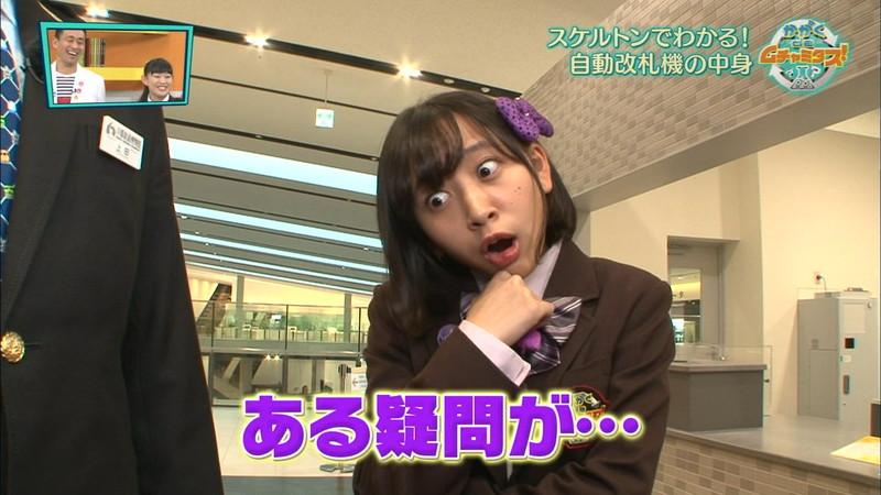 【アイドルお宝画像】たこやきレインボーという変な名前のアイドルグループw 38