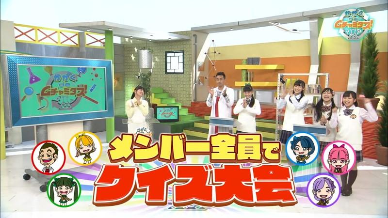 【アイドルお宝画像】たこやきレインボーという変な名前のアイドルグループw 52