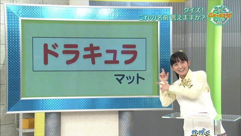 【アイドルお宝画像】たこやきレインボーという変な名前のアイドルグループw 75