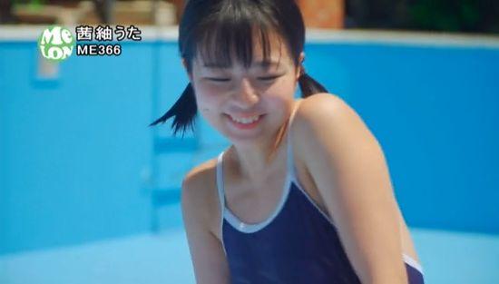 【茜紬うたエロ画像】アイドルグループのリーダーがグラドルデビュー!? 08