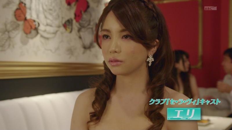 【仲村美海エロ画像】色気ムンムンな愛人系Eカップアラサーグラドル 05