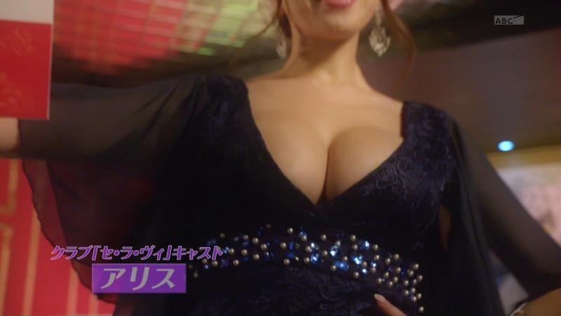 【仲村美海エロ画像】色気ムンムンな愛人系Eカップアラサーグラドル 19