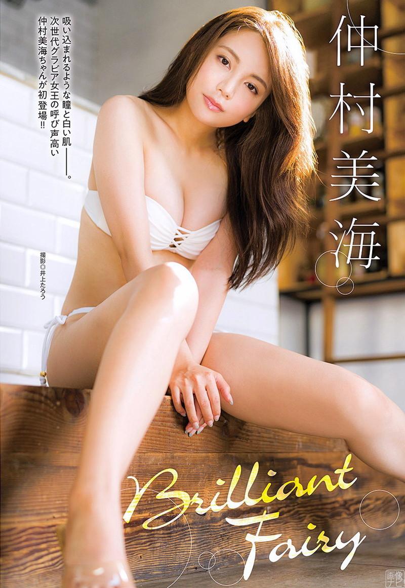 【仲村美海エロ画像】色気ムンムンな愛人系Eカップアラサーグラドル 36