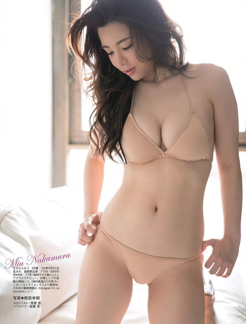 【仲村美海エロ画像】色気ムンムンな愛人系Eカップアラサーグラドル 60