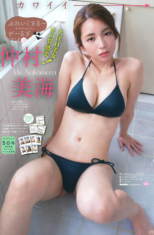 【仲村美海エロ画像】色気ムンムンな愛人系Eカップアラサーグラドル 66