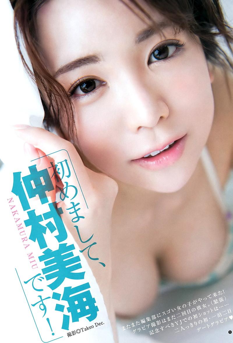 【仲村美海エロ画像】色気ムンムンな愛人系Eカップアラサーグラドル 74