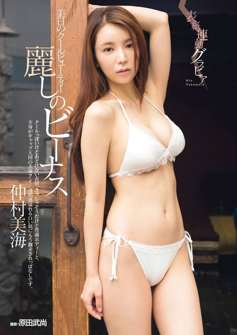 【仲村美海エロ画像】色気ムンムンな愛人系Eカップアラサーグラドル 75