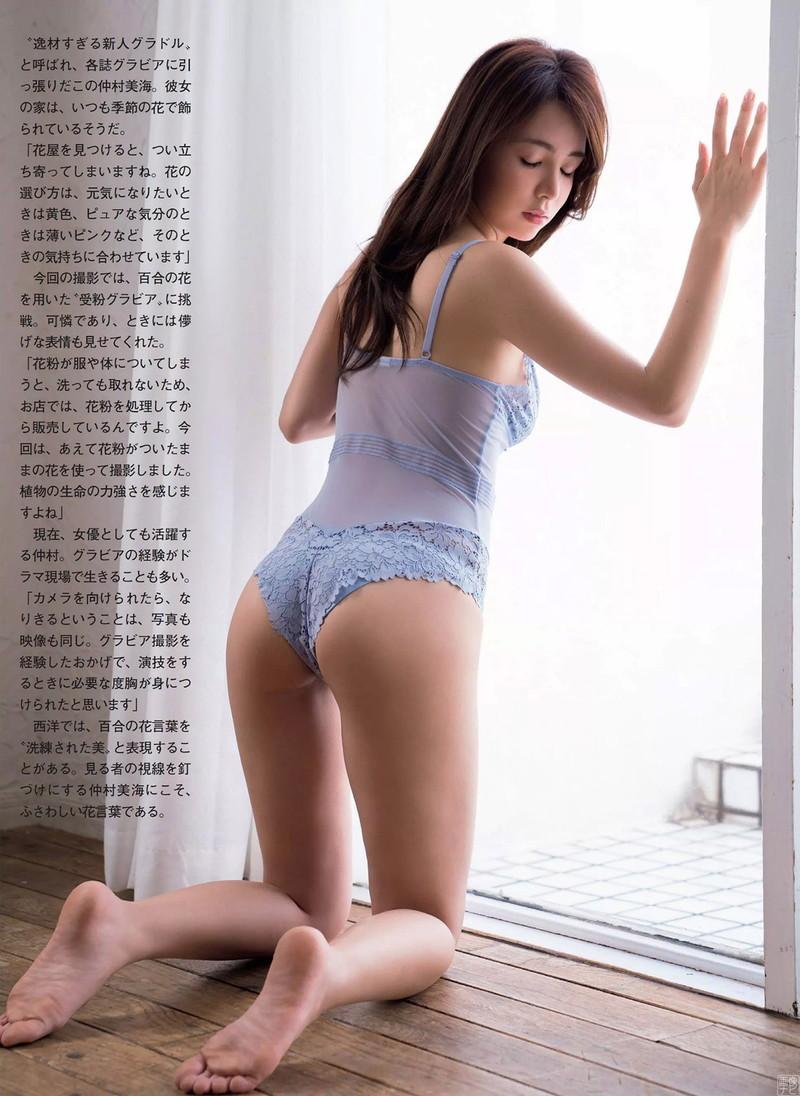 【仲村美海エロ画像】色気ムンムンな愛人系Eカップアラサーグラドル 88