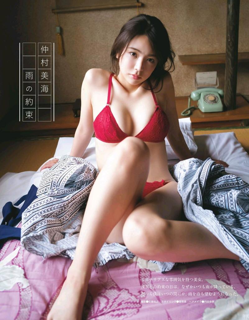 【仲村美海エロ画像】色気ムンムンな愛人系Eカップアラサーグラドル 99