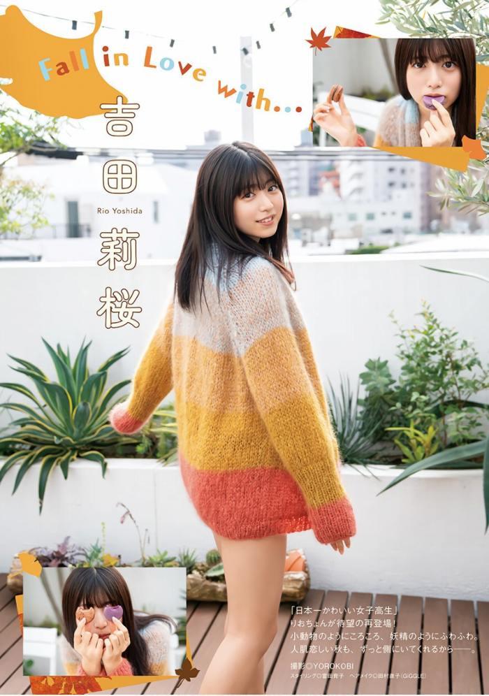 【吉田莉桜グラビア画像】専属モデルの可愛くてちょいエロなビキニ姿 68