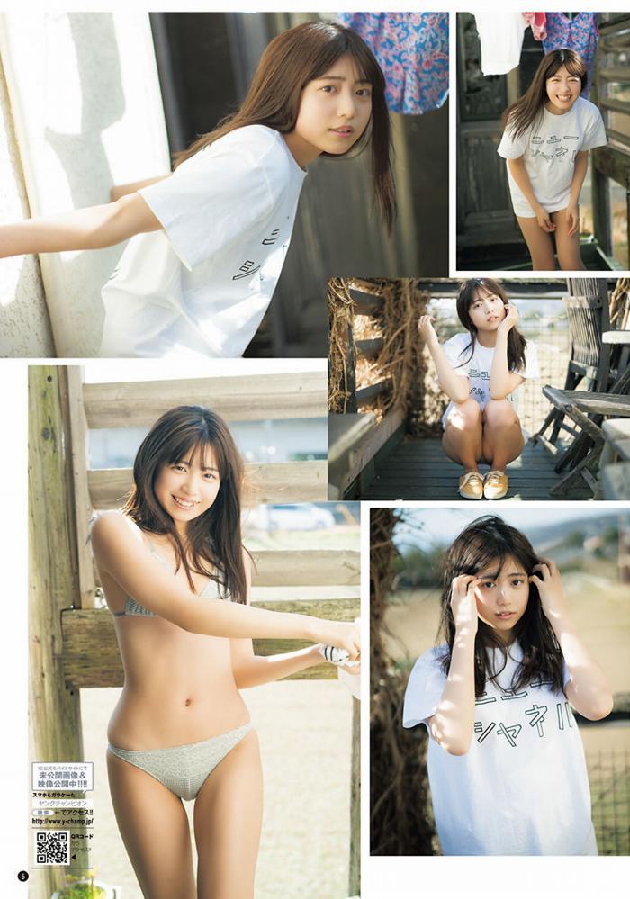 【吉田莉桜グラビア画像】専属モデルの可愛くてちょいエロなビキニ姿 69