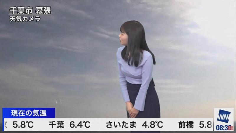 【女子アナキャプ画像】お天気お姉さんのニットおっぱい! 08